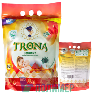 TRONA sensitive